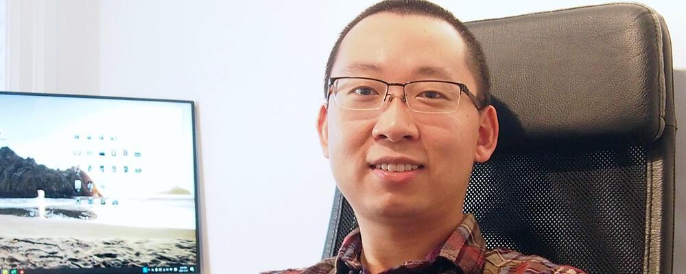 photo of Shenghao Yang